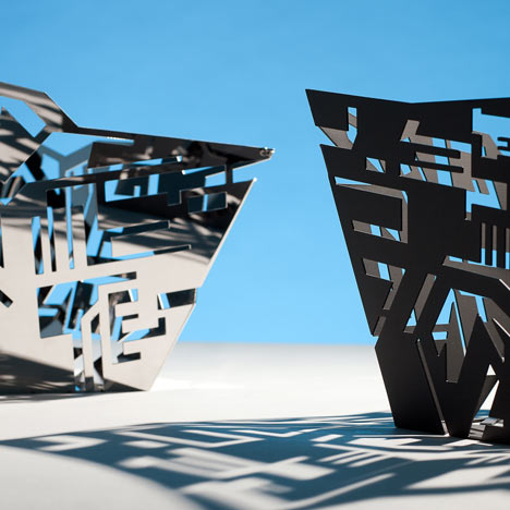 Hellraiser by Karim Rashid for Alessi