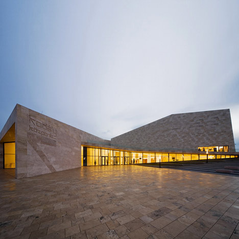 Kodaly Centre by Epitesz Studio