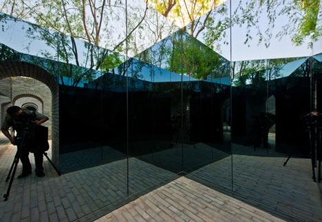 Master Designer's Garden Plot 6 by Martha Schwartz Partner