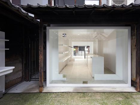 Kyoto Silk by Keiichi Hayashi - Dezeen