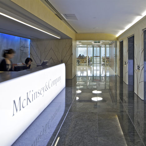 Mckinsey Company Hong Kong Office By Oma Dezeen