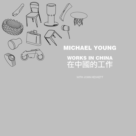 Works in China by Michael Young