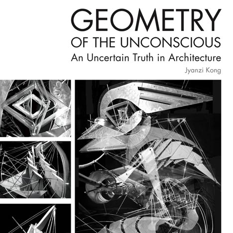 Competition: five copies of Geometry of the Unconscious to be won