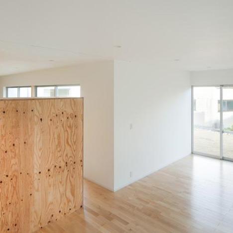 Sa house by Yosuke Ichii