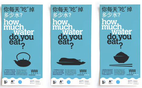 Wonderwater at Tian Hai by Jane Withers, Kari Korkman and Aalto University