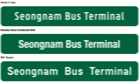 South Korean Road Signs by Studio Dumbar