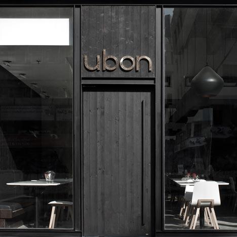 Ubon by Rashed Alfoudari