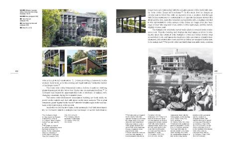 Соревнования: пять экземпляров «Ле Корбюзье» - «Бетон Брют» и «Невыразимое пространство» 1940-1965, победа