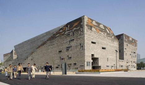 Hangzhou Natural History Museum