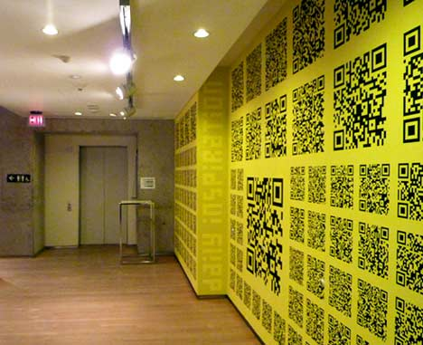 Technology and design: QRious wallpaper