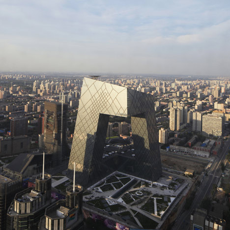 CCTV Headquarters by OMA