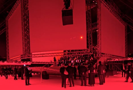 Seven screen pavilion by OMA for Kanye West