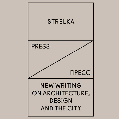 Strelka launch new publishing house
