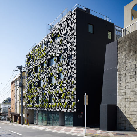 Green Cast by Kengo Kuma