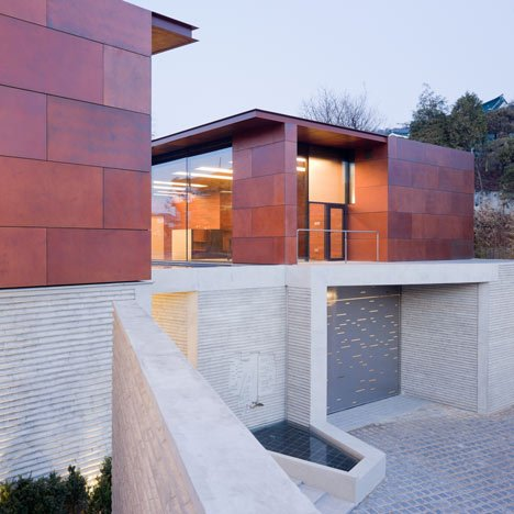 Movie: Daeyang Gallery and House by Steven Holl Architects