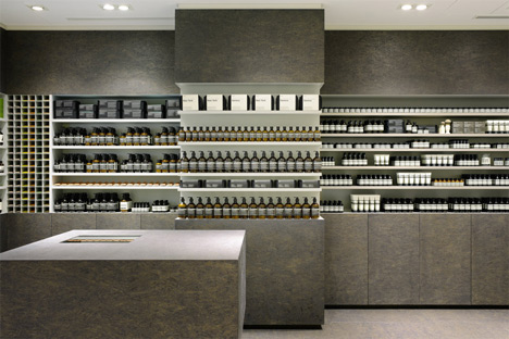 Aesop Shin-Marunouchi by Torafu Architects