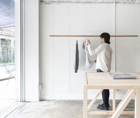 Not Wonder Store by Reiichi Ikeda