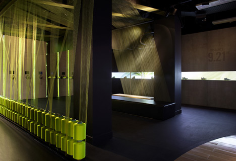 Nike+ House of Innovation at Selfridges