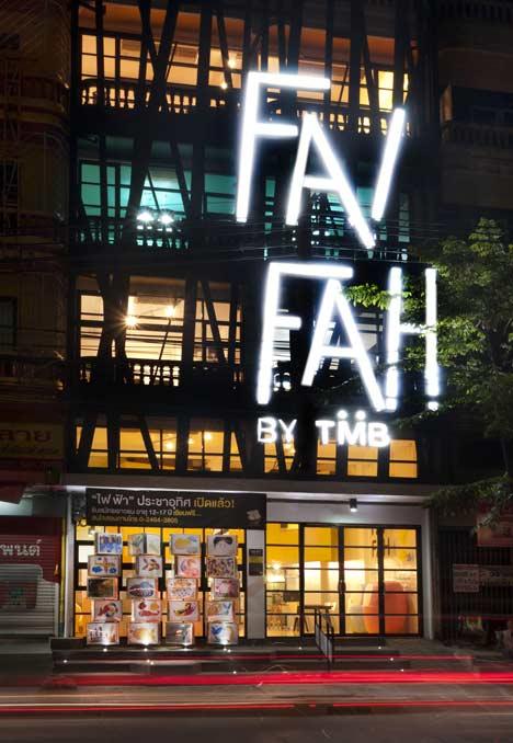 Fai Fah by Spark