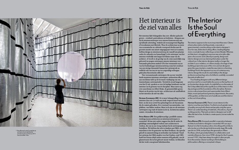 Competition: five copies of Dutch Design Yearbook 2012 to be won