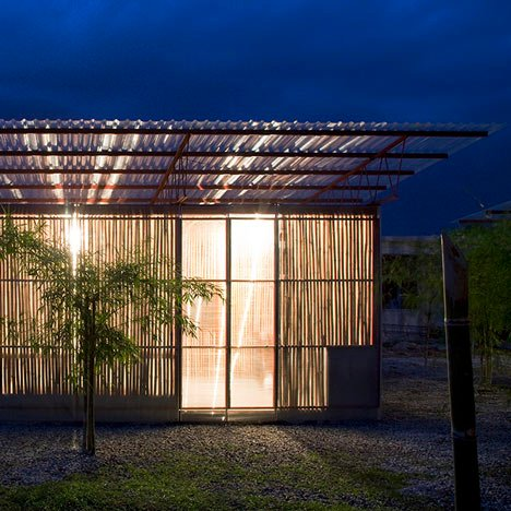 Low Cost House by<br /> Vo Trong Nghia Architects