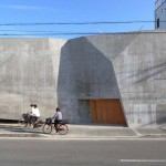 Dezeen's A-Zdvent calendar: House S by Suga Atelier