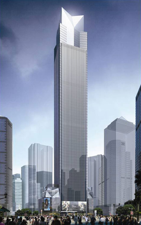 Chongqing World Financial Center