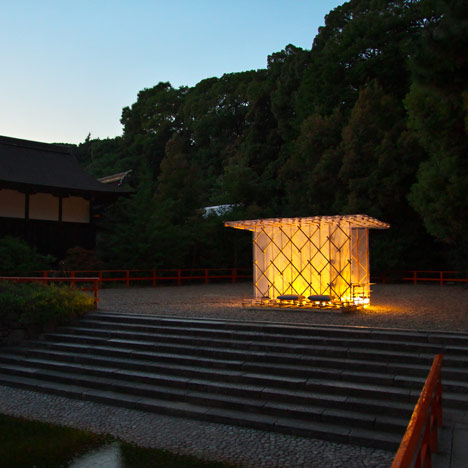Shimogamo Jinja Hojoan by Kengo Kuma and Associatesc