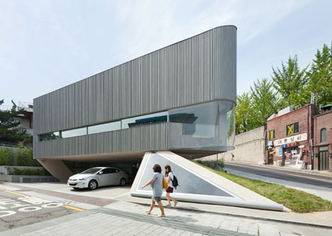 Songwon Art Centre by Mass Studies