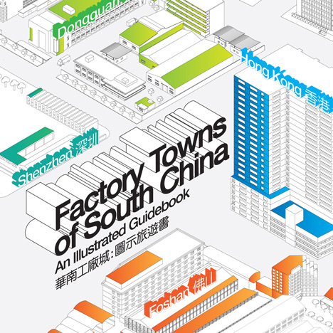 Competition: five copies of Factory Towns in South China to be won