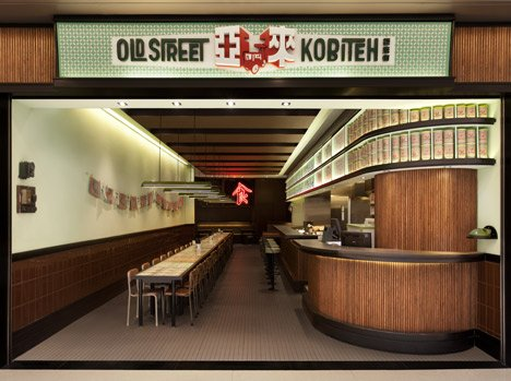 Old Street Kobiteh by Nelson Chow