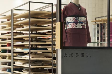 OtsukaGofukuten kimono store by Yusuke Seki