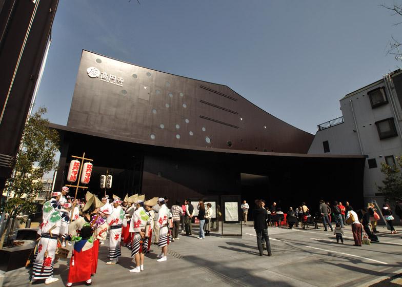 Za-Koenji Public Theatre, 2005 - 2008, Tokyo