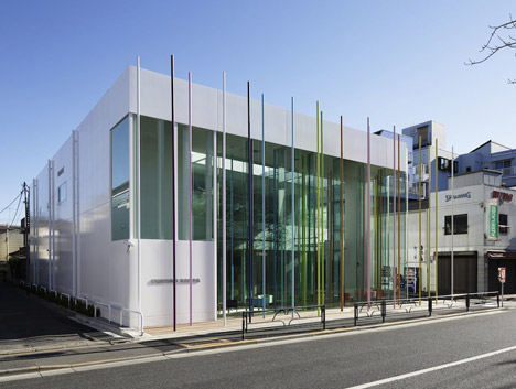 Sugamo Shinkin Bank Ekoda by Emmanuelle Moureaux
