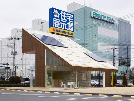 ABC Center House by Kakuro Odagi and Daisuke Narushima