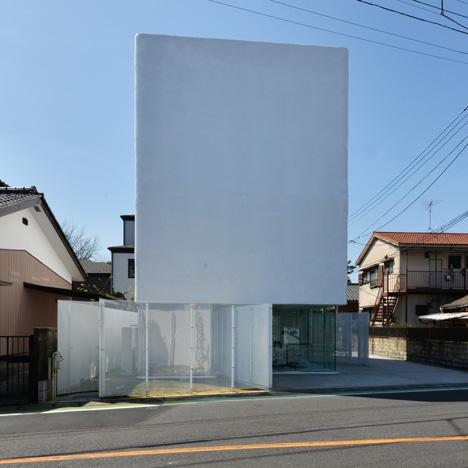 Torus by Norisada Maeda