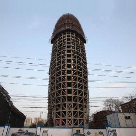 The new headquarters for Chinese newspaper People's Daily has been compared to a giant penis