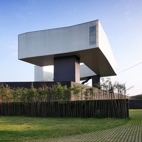 Nanjing Sifang Art Museum<br /> by Steven Holl Architects