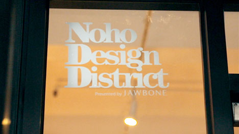 Dezeen and MINI World Tour - Noho Design District