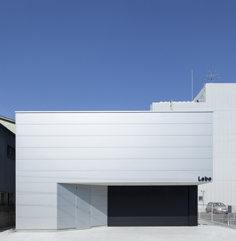 Factory by Takeshi Hamada