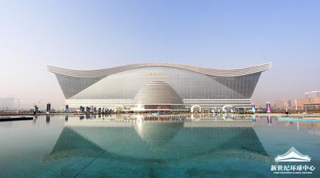New Century Global Center opens