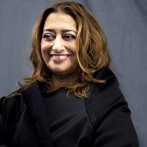 Zaha Hadid buys London's Design Museum building