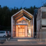 House of 33 Years by Megumi Matsubara and Hiroi Ariyama