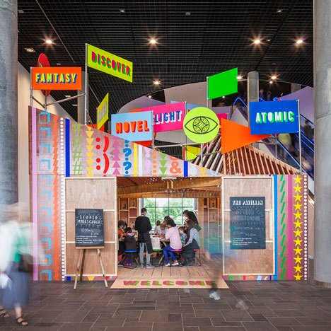 The Pavilion by Morag Myerscough<br /> and Luke Morgan