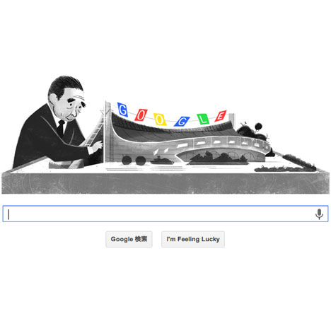 Google Japan pays tribute to Kenzo Tange