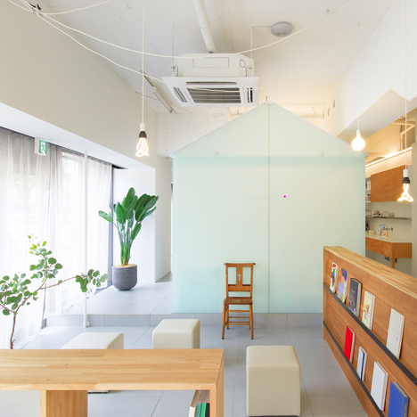 Dental Clinic in Nakayamate&ltbr /&gt by Tato Architects