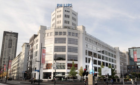 Philips Light Tower, Eindhoven