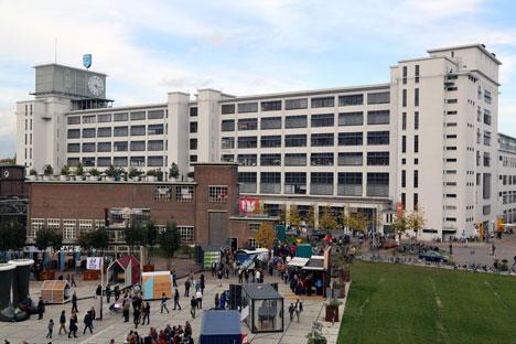 Philips Klokgebouw building in Strijp-S, Eindhoven