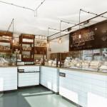 Przystanek Piekarnia Bakery by Maciej Kurkowski
