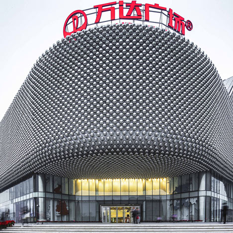 UNStudio's Chinese shopping centre is covered in silver balls